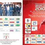 Stationery World Expo - 2010 Invite (Stationary)