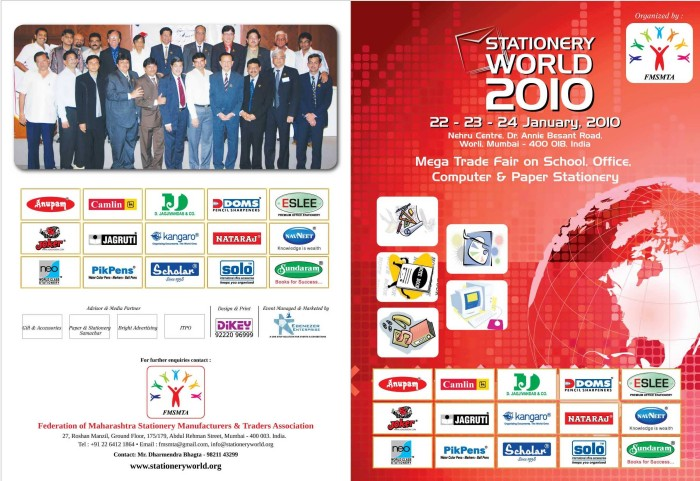 Stationery World Expo - 2010 Invite (Stationary)
