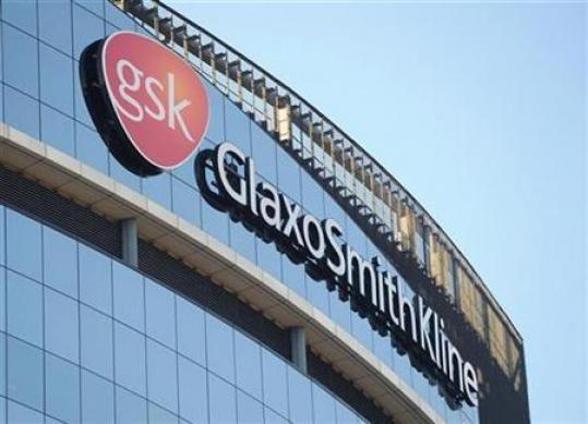 Glaxosmithkline GSK Pharmaceuticals Logo