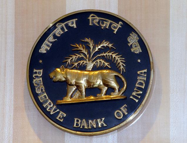 RBI Logo Reserve Bank of India