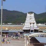 Tirupati - By far the most visited temple in India