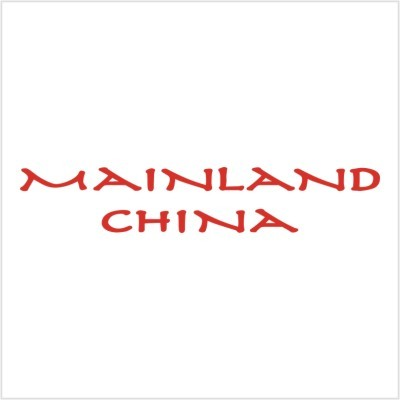 Mainland China Logo