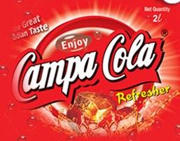 Campa Cola Logo