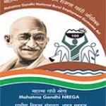 MGNREGS Logo
