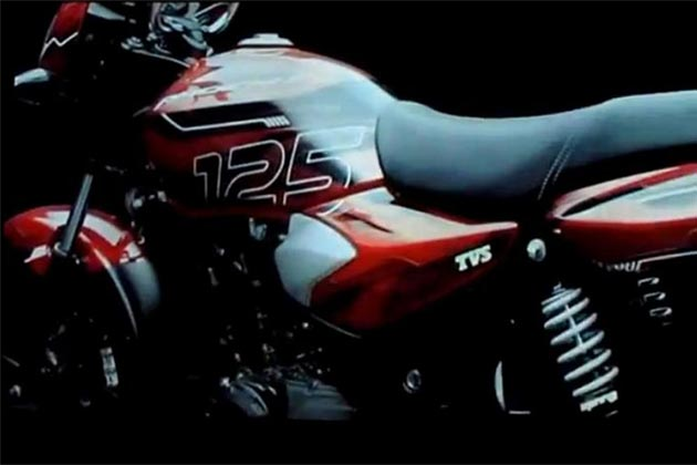 TVS Phoenix 125cc Bike Pictures