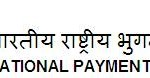 NPCI Logo National Payments Corp