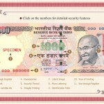 1000 rupees bank note RBI